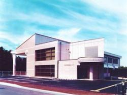 大栄町保健センター