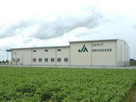 JAかとり西部広域低温倉庫新築工事