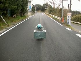 県単舗装道路修繕工事