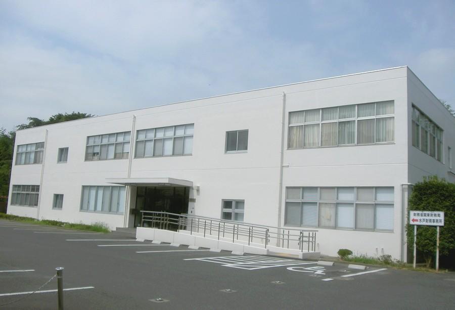 水戸財務局