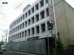 旧清見屋、日本通運倉庫解体工事