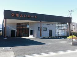 (仮称)佐原北口ホール別館新築工事
